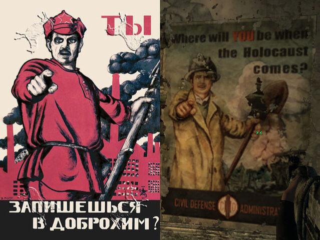 File:Sovietun3.jpg