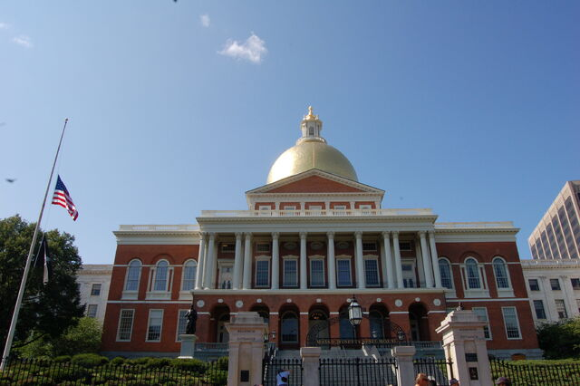 File:MAStateHouse.jpeg