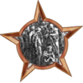 Badge-1584-0.png