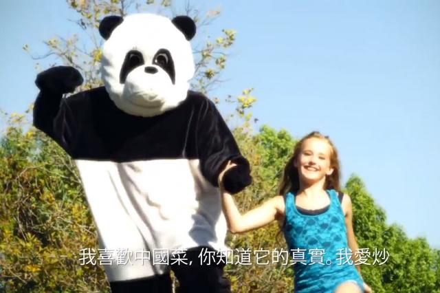 File:Panda Express.png