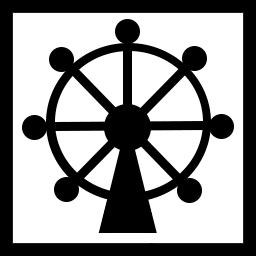 File:Icon Ferris Wheel.png