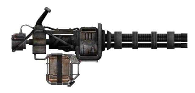 File:Super Minigun.png