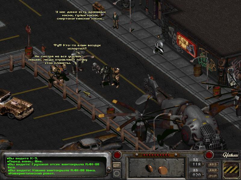 Файлы fallout 3 патч демо demo моды дополнение