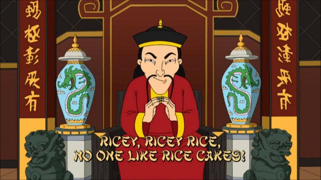 File:RiceCake.png
