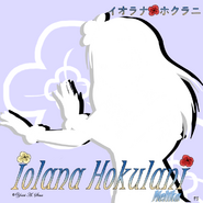 Iolana・Hokulani
