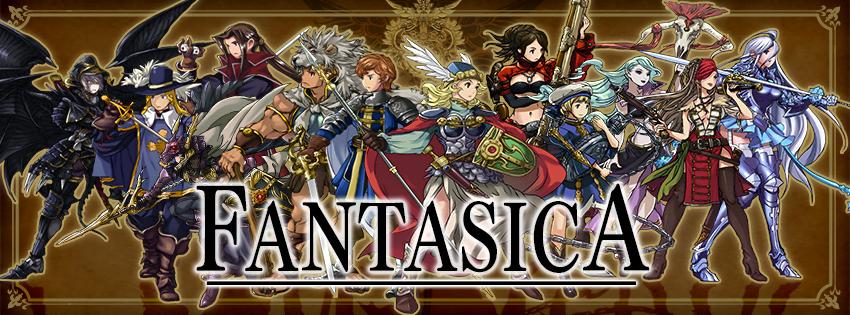 Fantasica Banner