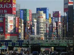 File:Tokyo 2.jpg
