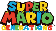 Super Mario Generations Japanese Logo