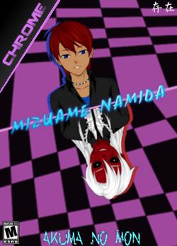 Mizuame Namida box
