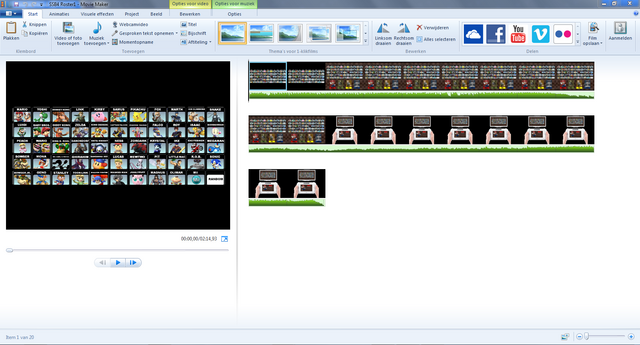File:MM Screen.png
