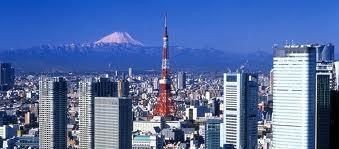 File:Tokyo Skyline.jpg