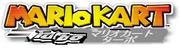 MKT Japanese Logo