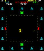 Sheriff arcade