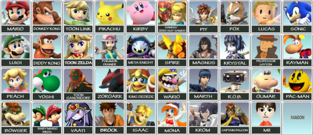 File:Galaxy 3DS Selection Screen.png