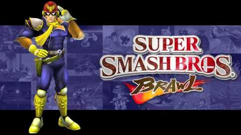 Shotgun Kiss (Super Smash Bros