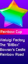 RainbowCupTurbo