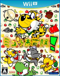 JapaneseBoxart MA!