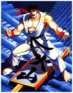 StreetFighterII RyuCharacterPoster