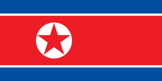 File:North Korea.png