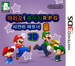 3DS Korean