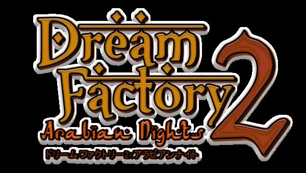 DF2 Logo Japan