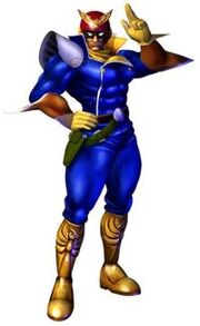 Captain Falcon SSBI