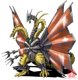 File:Mecha King Ghidorah Neo.jpg
