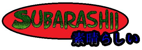 File:Subarashii Logo.png