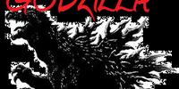 Godzilla Studios