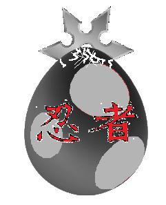 File:Ninja Egg SYB.jpg