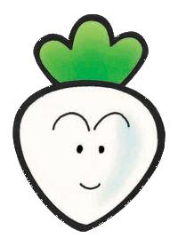 File:Vegetable2.png