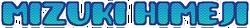 Versus Planet - Mizuki Himeji logo