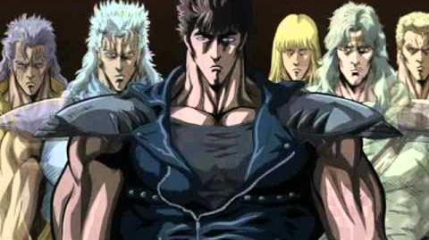 北斗の拳 - HOKUTO NO KEN - KURAYAMI NO TSUISEKI