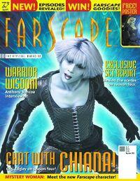 Magazine 8