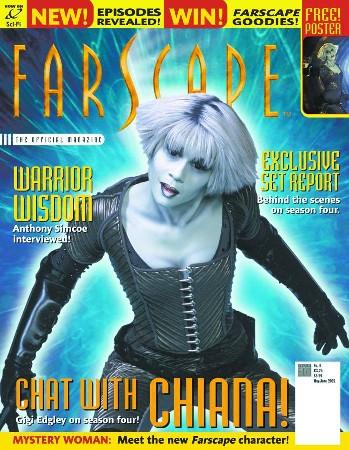 File:Magazine 8.jpg