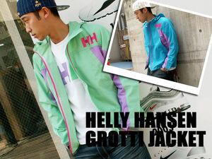 Atmos-helly-hansen-jacket-1