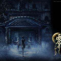 Promotional wallpaper showing the game's cover art.