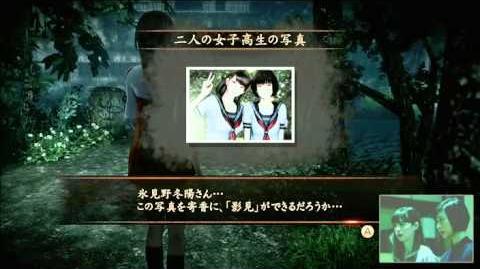 Fatal Frame The Black Haired Shrine Maiden - full Niconico stream recording