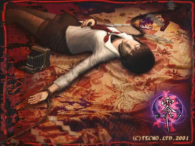 File:Fatal Frame Promotional3.jpg