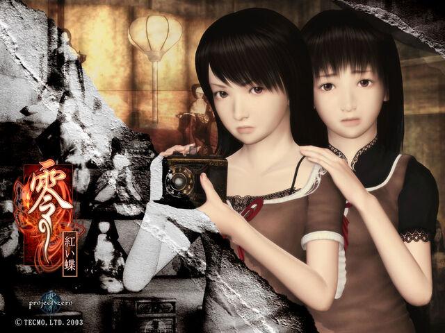 File:FFII promotional7.jpg