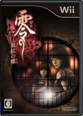 Zero Shinku No Chou Box Art