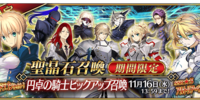Round Table Knights Summoning Campaign