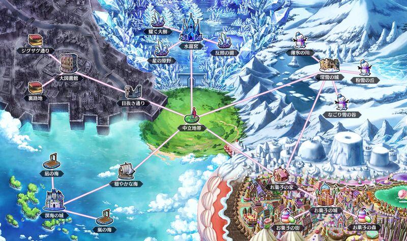 Prisma Collab Map