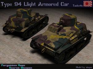 Type 94 Te-Ke