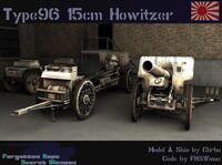 Type 96 15 cm Howitzer