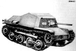 Type 5 Ho-Ru (japan)