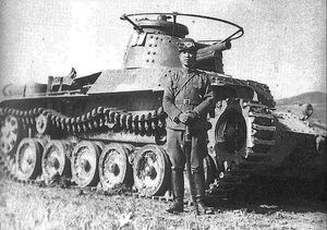 Type 97 Chi-Hareal