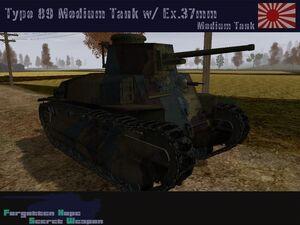 Type 89 I-Go Exp