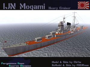 Mogami NEW