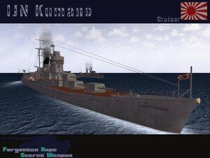 IJN Kumano